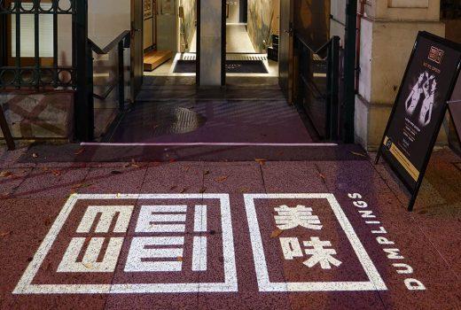 Projizierte Einladung: das Mei-Wei Restaurant